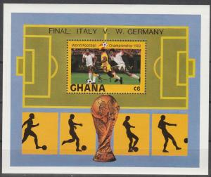 Ghana #834 MNH CV $3.50 (S2785L)