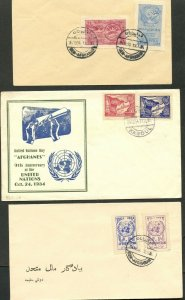 AFGHANISTAN Sc#392-3, 415-6, 425-6 1951-54 Three Cpl Sets on Rare Unaddr FDCs