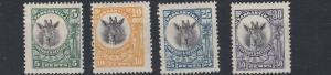 TANGANYIKA 1925   SG 89 - 92   SET OF 4    MH