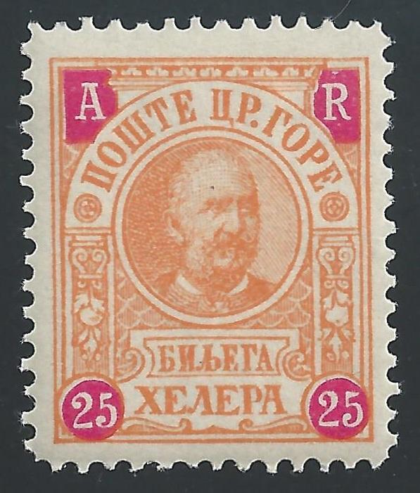 Montenegro #H2 25h Prince Nicholas I