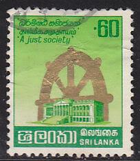 Sri Lanka 611a Used 1983 Parliament & Wheel of Life