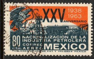 MEXICO C270 25th Anniv of Nationalization Oil Industry Used VF. (1055)