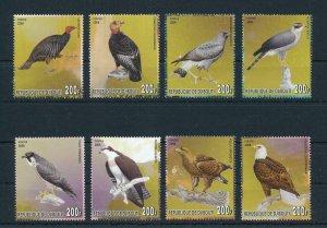 [105374] Djibouti private issue 2006 Birds vögel oiseaux of prey  MNH