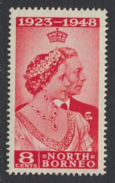North Borneo  SG 350 SC# 238 MNH  Silver Wedding 1948