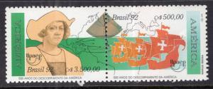 Brazil 2361a MNH VF