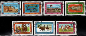 Afghanistan 1984 SC# 1104-1110 (2)