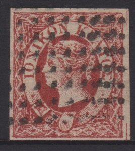Ionian Islands Sc#2 Used - forgery