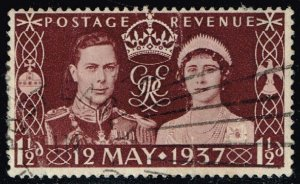 Great Britain #234 George VI and Elizabeth; Used (0.25) (1Stars)