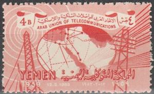 Yemen #91 MNH F-VF  (SU5431L)
