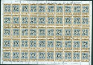 Iceland. 1976 Full Sheet. MNH. Aur Stamp 100 Year. Sc# 492 Folded.