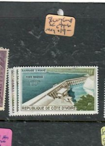 IVORY COAST  AIR MAIL STAMPS (PP3107BB)  SC C74-6  MOG
