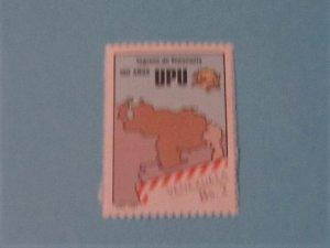 Venezuela - 1247, MNH Complete. UPU Centenery. SCV - $0.60