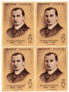 India 387 MNH Block of 4 Dr. Waldemar M. Haffkine Bacteriologist (SCV $4.00)