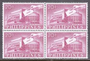 Philippines - Scott #E12 - Block/4 - MNH - SCV $2.40