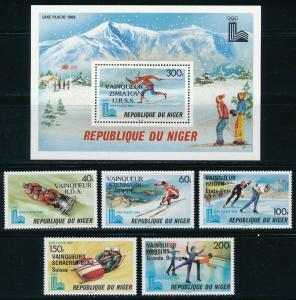 Niger - Lake Placid Olympic Games MNH Ovpt Winners Set (1980)