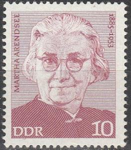 DDR #1618  MNH   (S8766)