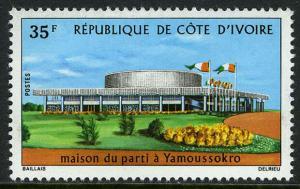 Ivory Coast 359, MI 433, MNH. Party Headquarters, Yamoussokro, 1973