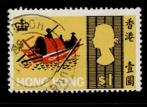 HONG KONG QEII SG251, $1 greenish-yellow, black and red, FINE USED.