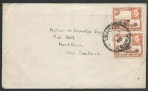 KENYA UGANDA TANGANYIKA 1946 cover ISIOLO to New Zealand...................47431