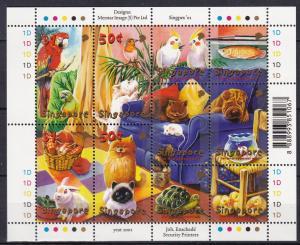 Singapore #980  MNH  CV $7.00  Z71L