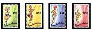 Papua New Guinea 655-58 MNH 1986 Folk Dancers