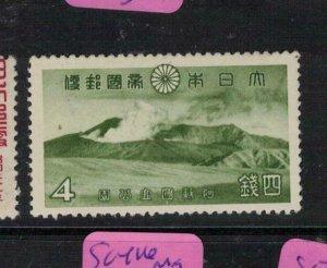 Japan SC 291 MOG (2ejs)