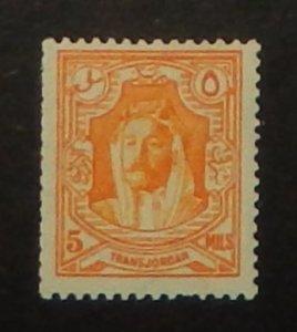 Jordan 175a. 1936 5m Hussein, coil, perf. 13.5x14