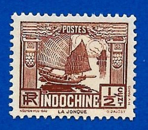 Indo-China 1931 - MNH - Scott #146 *