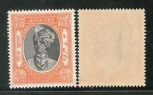 India JAIPUR State ¾A POSTAGE SG-59 / Sc 36A Cat.£9 MNH