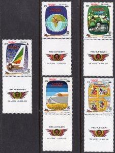 ETHIOPIA SCOTT 582-586