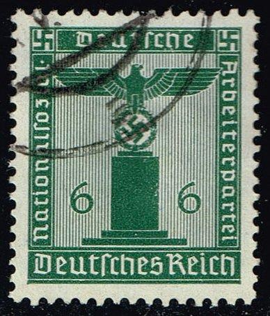 Germany #S5 Franchise Stamp; Used (1.50)