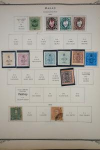 Macao All Different Early Stamp Lot