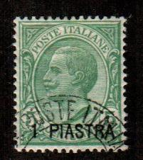 Italy Offices In Turkish Empire #21  Used  CV $400.00