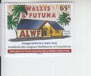 2019 Wallis & Futuna Is Language Academy (Scott NA) MNH