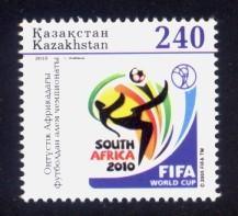 Kazakhstan Sc# 620 MNH FIFA World Cup 2010
