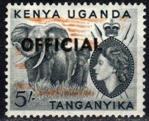 Tanganyika #O10 MNH CV $4.00  (P680)