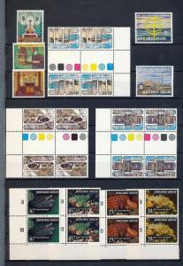 Netherlands Antillen Sealife +Blocks MNH (50+ Stamps)  (DD 614