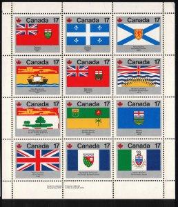 CANADA - 17c Provincial & Territorial Flags 1979 SC832a Mint NH
