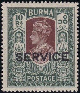 Burma 1939 SC O27 Mint