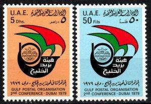United Arab Emirates #107-8  MNH  CV $9.75 (P238)