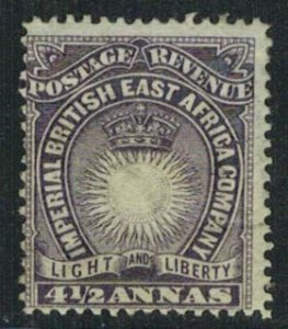 British East Africa Scott 20 Unused hinged.