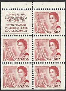 Canada #457a MNH Booklet Pane