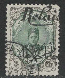 Iran/Persia Scott # 521a, used, fake o/p