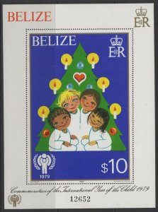 BELIZE SGMS559 1980 INTERNATIONAL YEAR OF THE CHILD WINNERS MNH