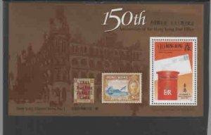 HONG KONG #605  1991  ROYAL POSTBOXS    MINT  VF NH  O.G  S/S