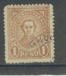 Paraguay 289  Used