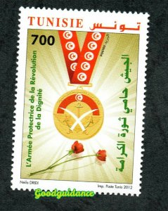 2012- Tunisia- 56 th Anniversary of the National Army- Flag- Rose- Set 1v.MNH**