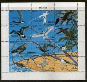 Maldives MNH S/S 1871 Eagle & Sea Birds 1993 12 Stamps