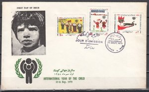 Persia, Scott cat. 2024-2026. Int`l Year of the Child issue. First day cover.