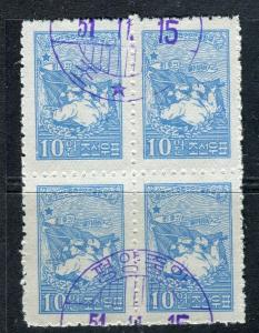 KOREA Nth; 1951 fine used (CTO) BLOCK, not hinged NH, Chinese Co-operation